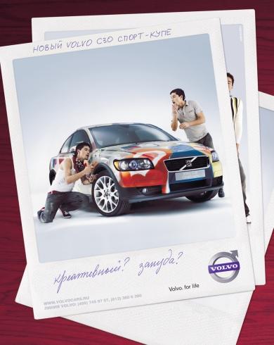 Дима Билан рекламирует Volvo или Volvo Билана?!