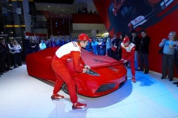 Презентация Ferrari в Барвиха Luxury Village, Москва