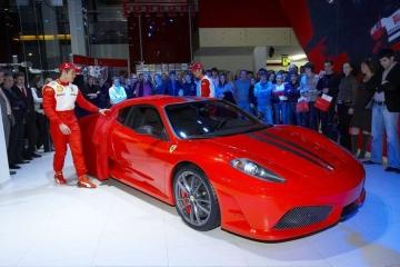 самый быстрый серийный автомобиль Ferrari 430 Scuderia