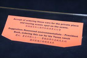 президент Буш заказал себе такой Tang Hua