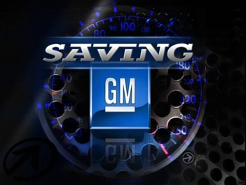 General Motors Автопром в панике
