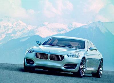 BMW CS Concept - новое спортивное купе БМВ