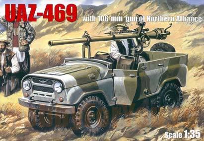 Сборная модель УАЗ-469